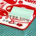 ネーム印単品 ジャンボ2Lサイズ