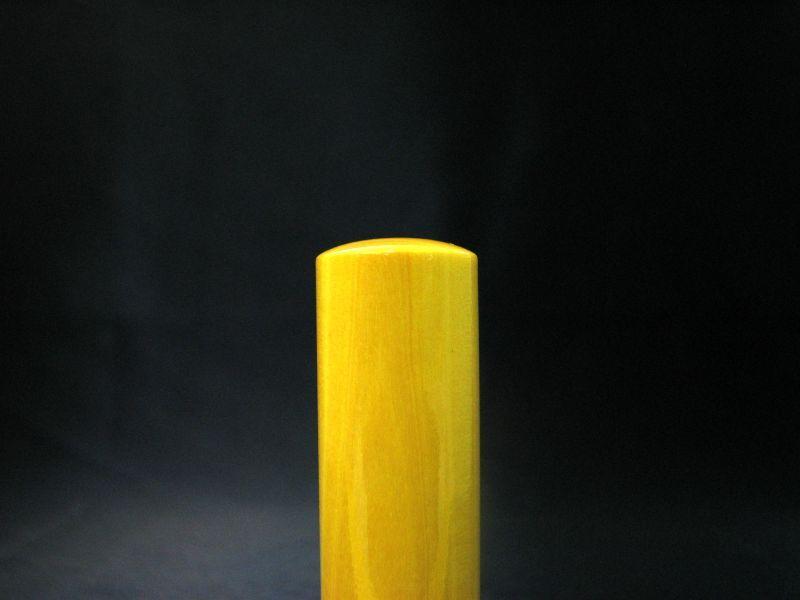 画像2: 【個人認印】薩摩本柘10.5mm