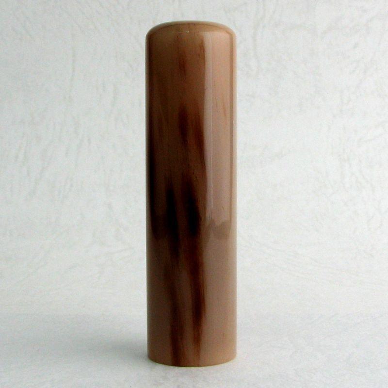 画像1: 【法人役職印】白水牛(色物中) 丸寸胴 16.5mm
