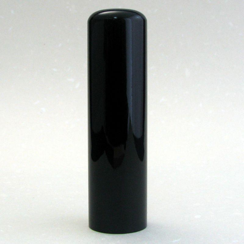 画像1: 【法人銀行印】黒水牛(特上芯) 丸寸胴 16.5mm